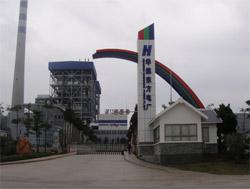 华能东方电厂