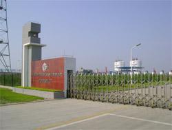 中海石油广东液化天然气有限公司