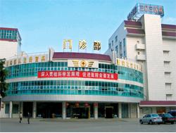 广西省303医院