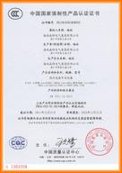 3C-12