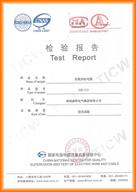 检验报告-3