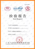 检验报告-7