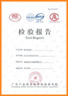 检验报告-8