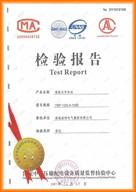 检验报告-4