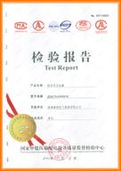检验报告-6
